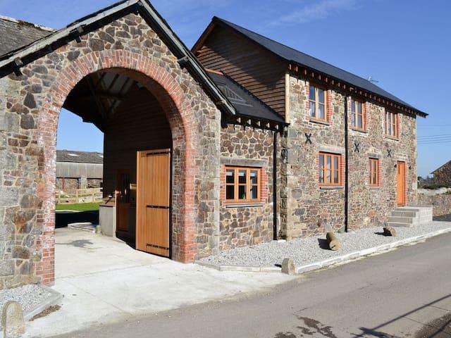 Willey Barn (UK10281)