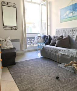 Heart OF Nice-2 ROOMS Cozy APARTAMENT-3min BEACH