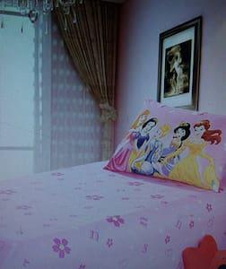 jia he wan shi xing - qingdao - Квартира