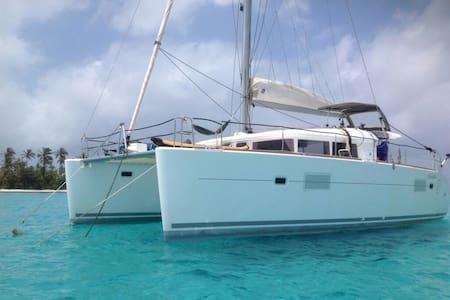 San Blas Sailing Catamaran Adventure