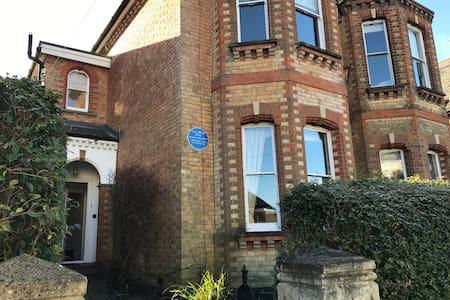 Victorian house -  home of HG Wells - Sevenoaks - Townhouse