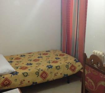 Comfortable 2x room Atocha-Latina (Madrid center) - Madrid - Apartment