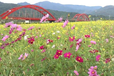 近玉里神社、玉泉寺的家庭套房出租 - Yuli Township - Minsu (Tayvan)