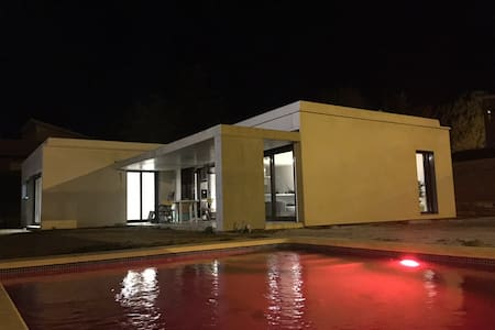 Casa confortable con vistas - Igualada - Casa