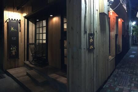 (近火車站)西門淺草 Ximen Asakusa 閣樓四人大套房 - 台南市中西區