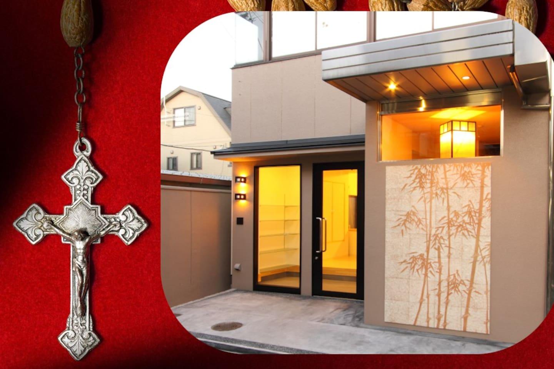 建物外観 Kyoto Catholic House Appearance