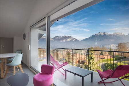 NEW flat 4* with terrace and view on Annecy LAKE
