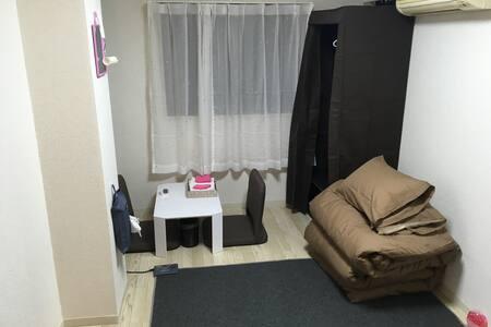 Peachtown - Appartement