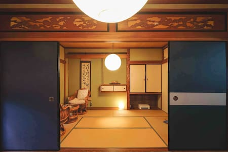 Private, Comfortable, Traditional Japanese House