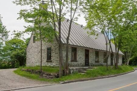 Maison canadienne tricentenaire1670