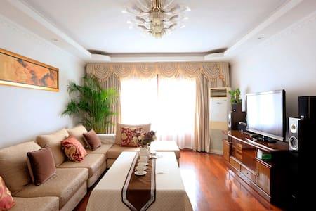 朴庐-川沙三房豪华公寓可预定迪斯尼优惠门票 - Shanghai - Wohnung