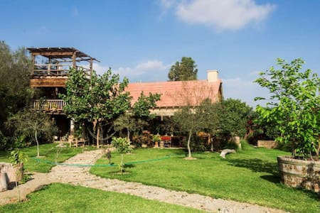 Casa de Campo - Condominio El Guayabo