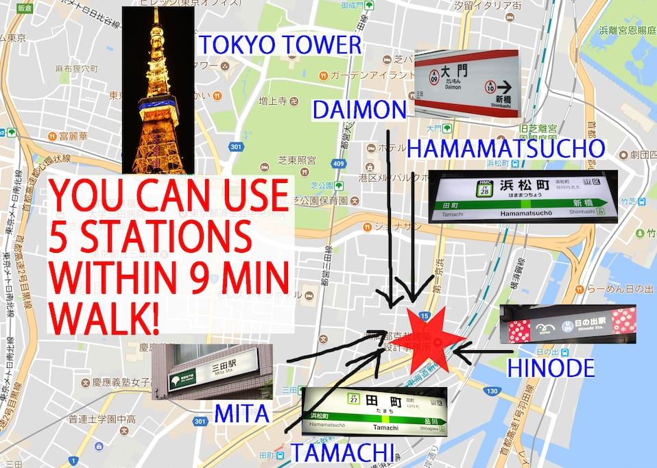 You can use 5 stations within 9 min walk. 徒歩9分以内に5駅利用可能