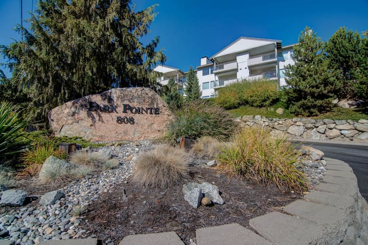 Spacious condo with a patio and great location across street from lake and park!