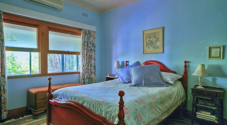 Carrera Room at Melville House B&B - East Lismore - Byt