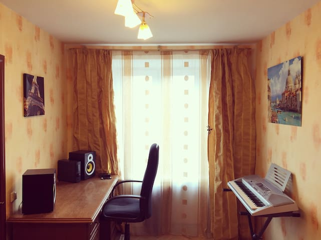 APARTMENT 2017  / CENTER OF MOSCOW - Москва - Appartement