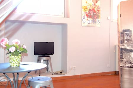 Dany N°9  6 pers centre Cannes - Cannes