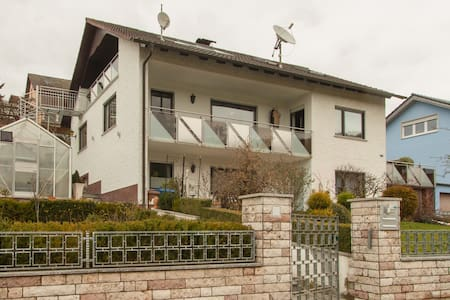 Appartment- im Weinort Wirmsthal - Euerdorf - 公寓