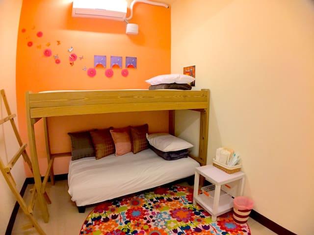 北海岸市區bnb提供1-3人的住宿空間 - Jinshan District - Pis