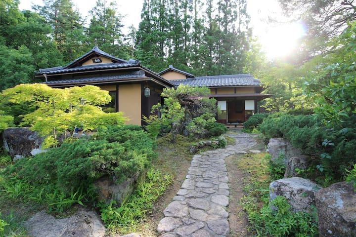 SukiyaHouseShouhakuen☆ (Phone number hidden by Airbnb) ㎡withGarden