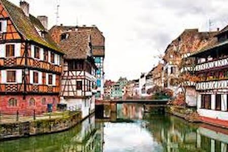 Chambre centre ville de Strasbourg - Strasburgo