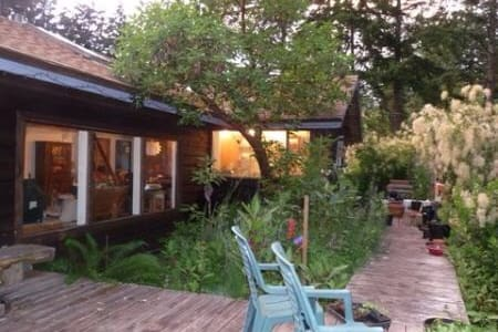 Little Gem B&B - Hornby Island - 住宿加早餐