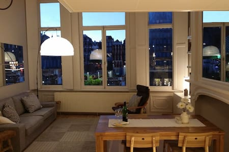This is the heart of Amsterdam! - Amsterdam - Appartement