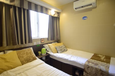 Clean & cozy rm for 2 pax in Mong kok (Twin Room) - Apartment