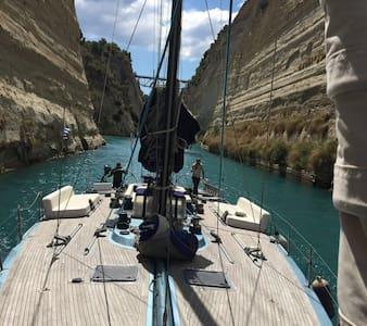 Sailing Boat Atlantic - Las Palmas de Gran Canaria