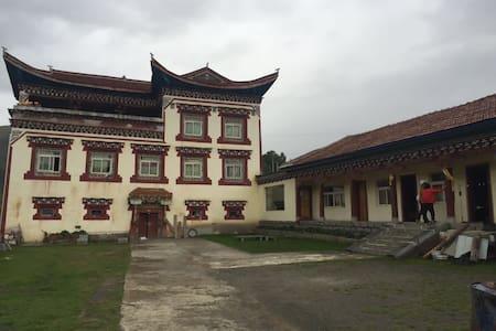 来木雅藏馨,过一天本土藏民生活 - Ganzi Zangzuzizhizhou