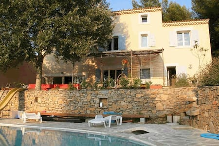Villa with pool sleeps 11 people - Allauch