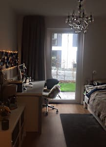 luxury apartment central hamburg - Hambourg - Appartement