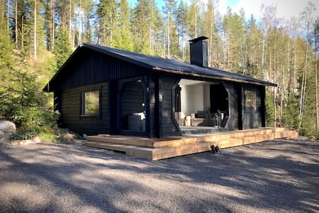 Louhi - a private cottage near by the lake