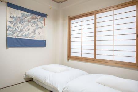 RIVER Front★Kiyomizu清水/Private-TATAMI 2ppl★WiFi 桜 - Kyōto-shi - Dům