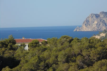 Luxury villa with stunning sea view - Moraira