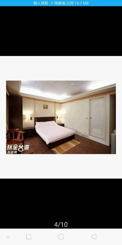 4. 情侶雙人套房 2 peoples 1 bed