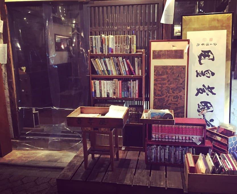 Coffee shop / Library in Koenji