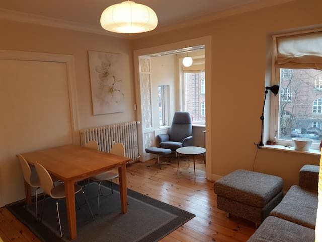 Nice room near center and university - Aarhus - Apartament