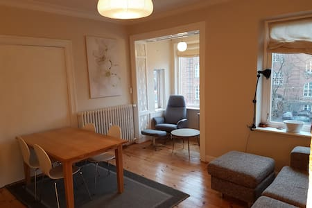 Nice room near center and university - Aarhus - Apartment