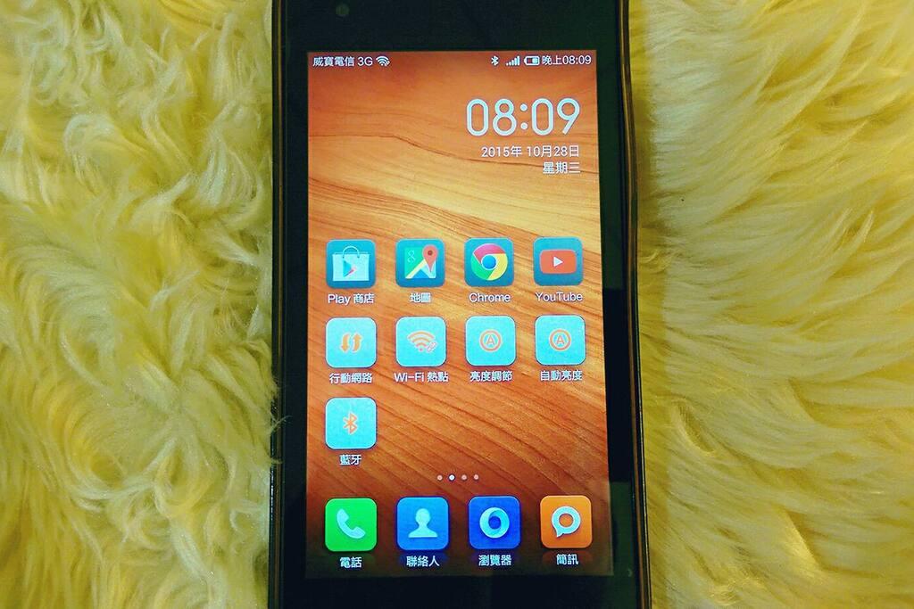 房客專用的智慧型手機。內建移動W-iFi/藍牙。 全台灣都有訊號。透過熱點可以分享4~6台數位設備。  提醒您,智慧手機要妥善保管與保護,一起永續這個貼心服務。