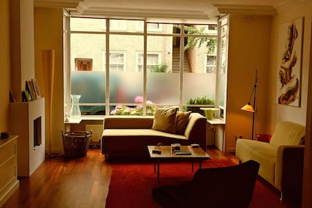 Luxury ground floor: sleeps 3 adults/family of 4 - Amsterdam - Wohnung