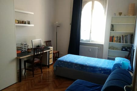 Renovated room in Politecnico area - Τορίνο - Διαμέρισμα