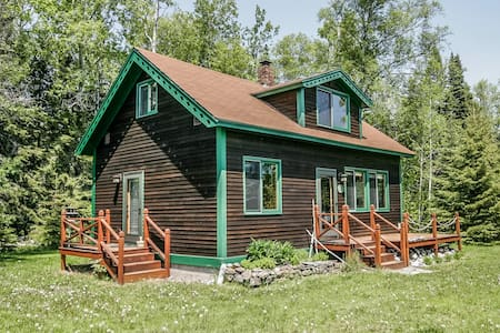 Hovland Hideaway - Charm and Comfort on Lake Superior
