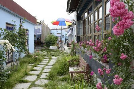 原汁原味藏式宅院(女生间床位) - Lhasa - Vila