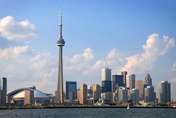 Toronto Guidebook