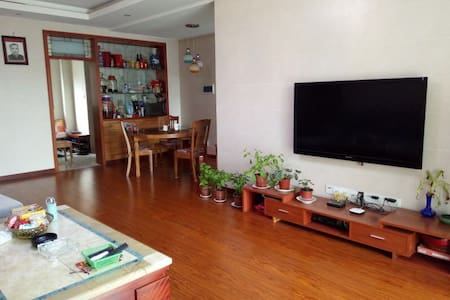 湘潭市委组织部定向开发的高档纯住宅小区,交通购物休闲便利 - Xiangtan Shi - Apartemen