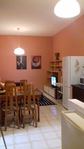 Apartamento Acogedor..