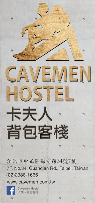 我們的logo