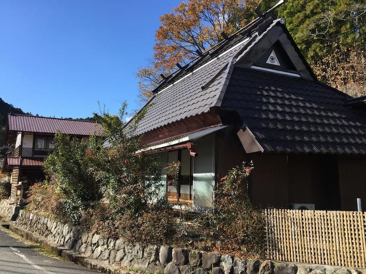 Goemon Kyoto Holiday Home No meals 5people