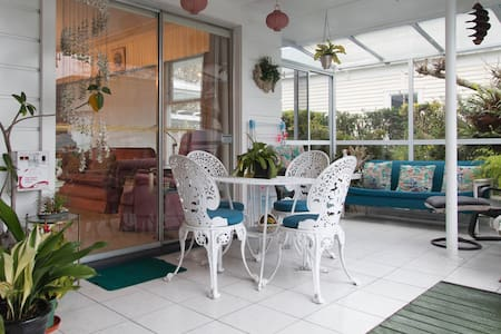 Comfy Room Close to the City and all amenities - Auckland - Rumah